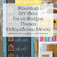 Crafty Details | Δωρεάν Εκτυπώσιμο Υλικό | Χειροτεχνίες | DIY Projects | Ιδέες | Σπίτι και Οργάνωση | Συνταγές. Life Organization, Home Crafts, Day Planners, Handmade Crafts