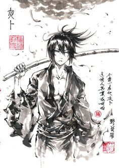 Yato from Noragami. I first thought it was a samurai, but noooooo. It is Yato in his killer god mode. Just call him a samurai and I will be happy. Still a god of death is not a bad thing too. Noragami Anime, Yatogami Noragami, Manga Anime, Fanarts Anime, Manga Art, Anime Characters, Anime Art, Girls Anime, Anime Guys