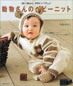 BIMBI - 白延利 - Álbuns da web do Picasa