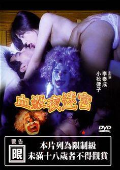 Rape free movies