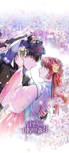 Manhwa, Boys, Anime, Husband, Beauty, Novels, Baby Boys, Cartoon Movies, Anime Music