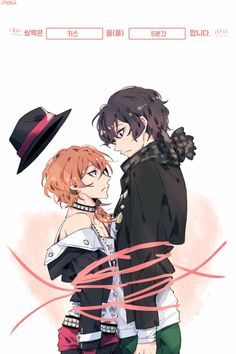 Dazai x Chuuya Stray Dogs Anime, Bongou Stray Dogs, Dark Anime Guys, Anime Love, Manga Anime, Anime Art, Gekkan Shoujo, Dazai Osamu, Anime Ships