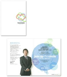 会社パンフレット・会社案内制作 Brochures, Brochure Design, Booklet, Service Design, Promotion, Catalog, Studios, Graphics, Graphic Design