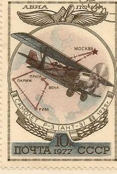 Aviation stamp - Soviet Union