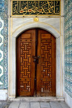 Topkapi Palace, Istanbul, Turkey.    (the Arabic characters which belongs to Ottoman period. Today -since 1923-  the current alphabeth is the Latin alphabet in Turkey.)