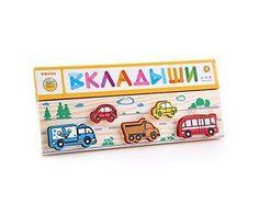 Вкладыши / «Томик» — экологически чистые деревянные игрушки
