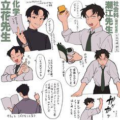 My Works, Geek Stuff, Fan Art, Manga, Anime, Twitter, Geek Things, Manga Anime, Manga Comics