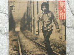 旅の宿 吉田拓郎 - YouTube