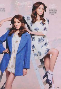 【トリンドル玲奈】VIVI 2013年10月号,女神样登场 - 亚洲范 - 蝴蝶网 -