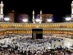 When umrah is performed with hajj, the umrah rituals are done first then hajj is performed.  Series of acts are performed during the umrah by followers. Read here for more queries.