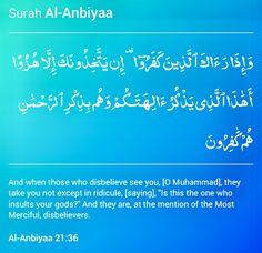 Islam Quran, God, Sayings, Dios, Lyrics, Allah, The Lord, Quotations, Idioms