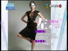 【風水有關係】20120211 - 謝沅瑾 - 造財庫 , 包生子一次就上手 - YouTube