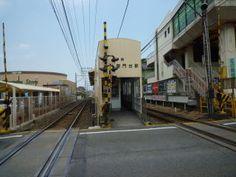 ローカル線の旅 静岡鉄道静岡清水線(歩鉄の達人)