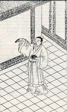 wu-daozi
