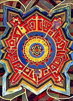 Carl Jung: Ten Quotations About Mandalas ~ http://jungcurrents.com/carl-jung-ten-quotations-about-mandalas/