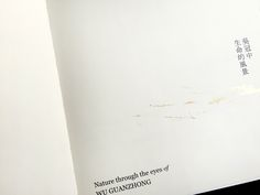 Nature through the eyes of WU GUANZHONG Sotheby's Book for collectors Client — Sotheby's Hong Kong 2015