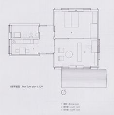 Kazuo Shinohara's Houses Small Floor Plans, Layout, Master Plan, Architecture Plan, Woodblock Print, Textile Design, House Plans, Literature, Cinema