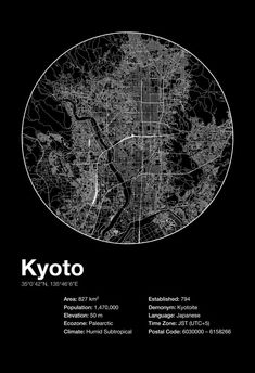Street Map Art City Print - Kyoto, Japan - Minimalist Map of Kyoto Poster Infographic Swiss Style Helvetica Modernist Print Kyoto Japan, Okinawa Japan, Map Design, Graphic Design, City Map Poster, Map Posters, Music Posters, Urban Mapping, Gravure Laser