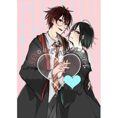 Doujinshi - Harry Potter Series / James Potter & Severus Snape (of March Happy Happy Day Dream) / Anhog!