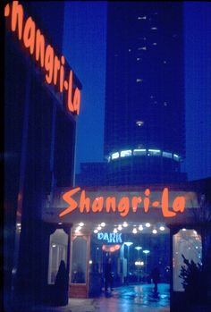 1964. Shangri-La Theatre. This was located at 222N. State St. In it's last days, it was a Porn Theater, and then was demolished (along with the whole block) in 1981. Now Renaissance Hotel sits there.
