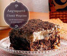 Greek Sweets, Greek Desserts, Greek Recipes, Cookbook Recipes, Dessert Recipes, Cooking Recipes, Nutella, Good Food, Chocolate