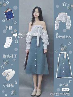 Cute Korean Fashion, Korean Outfit Street Styles, Korean Fashion Dress, Korean Street Fashion, Kpop Fashion Outfits, Girls Fashion Clothes, Tomboy Fashion, Girl Outfits, Fashion Dresses