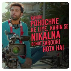 Song Lyric Quotes, Movie Quotes, Life Quotes, Lyrics, Yjhd Quotes, Romantic Dialogues, Filmy Quotes, Witty Instagram Captions, Quotes Lockscreen