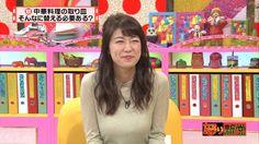 【画像】青山愛アナの巨乳がエロかったマツコ&有吉の怒り新党www : 女子アナお宝画像速報