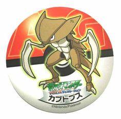 Pokemon 2006 Sapporo Ichiban Ramen AG Collection Series Kabutops Sticker