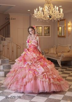 Ballroom Gowns, Formal Dresses, Pink Dresses, Gowns Of Elegance, Pink Parties, Perfect Pink, Ball Gowns, Quinceanera Dresses, Yellow Dress
