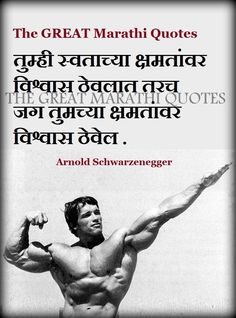 Swami Vivekanand Quote In Marathi India No Job Can Be