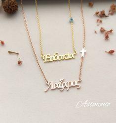 Κολιέ από Ασήμι 925 με ονόματα της επιλογής σου. Διαθέσιμο σε όλα τα χρώματα, ασημί επίχρυσο και ροζ χρυσό. Arrow Necklace, Gold Necklace, Jewelry, Gold Pendant Necklace, Jewlery, Bijoux, Schmuck, Jewerly, Jewels