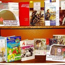 Книжные выставки и просмотры - Библиоштучки