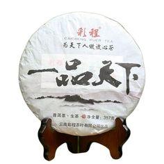 High Quality 2015 New Tea Caicheng Yunnan Natural Organic Tea Raw Puer Gushu Cake China Storage, Anniversary Favors, Silver Teapot, Pu Erh Tea, Tea Culture, Tea Powder, Chinese Tea, Blended Coffee, Tea Cakes