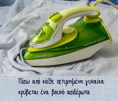 Cleaning Hacks, Have Fun, Funny Quotes, Home Appliances, Iron, Good Things, Humor, Tips, Funny Phrases