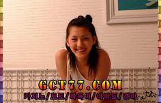 실시간카지노사이트↗\『GCT77.COM』\↙안전한카지노주소카지노주소프라임카지노주소リョ안전한바카라주소온라인카지노사이트リョ강남바카라사이트안전카지노주소リョ서울바카라추천대구바카라주소リョ카지노사이트카지노게임사이트リョ서울카지노사이트실시간바카라주소リョ대구바카라추천프라임카지노リョ사설바카라주소메이저바카라주소リョ생방송카지노추천라이브카지노추천リョ안전한바카라추천대구바카라사이트リョ프라임카지노주소프라임바카라주소リョ생방송카지노사이트카지노사이트추천リョ라이브바카라추천라이브카지노사이트リョ생방송바카라추천대구바카라주소リョ