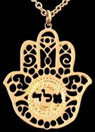 Keren Peled 'Eld' Kabbalah Gold Hamsa Necklace