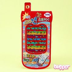 Wow Mobile Phone Stickers