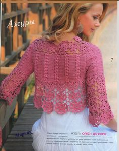 crochet spring bolero | make handmade, crochet, craft