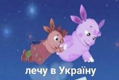Funny School Memes, Memes Funny Faces, School Humor, Stupid Memes, Hello Memes, Russian Memes, Ukulele Chords, Cringe, Hello Kitty