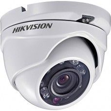<b>IP</b> видеокамера Dahua <b>DH</b>-IPC-HDW2100P, цена, купить в Киеве ...