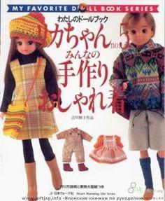 My Favorite Doll Book 5 - Patitos De Goma - Picasa Web Albums