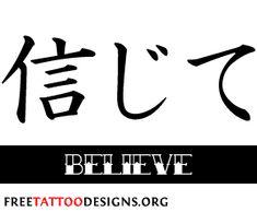 Japanese Tattoo Symbols | Kanji Tattoos