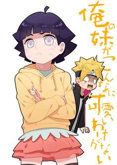 Uzumaki Himawari    Uzumaki Boruto    Naruto Gaiden