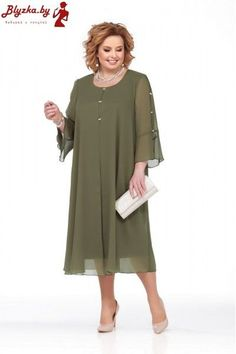 Stylish Plus Size Clothing, Plus Size Fashion, Curvy Outfits, Plus Size Outfits, African Blouses, Casual Dresses For Women, Clothes For Women, Lace Dress Styles, Plus Size Cocktail Dresses