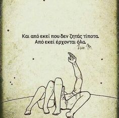 Αποτέλεσμα εικόνας για greek quotes Let's Have Fun, Greek Quotes, Philosophy, Qoutes, Poetry, Inspirational Quotes, Sayings, Words, Trust