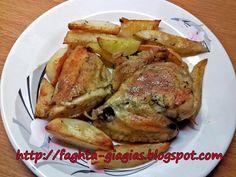 Κοτόπουλο στο φούρνο με μουστάρδα και μαντζουράνα