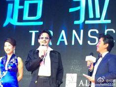 2014, Marzo 31 - Transcendence Première, Pechino