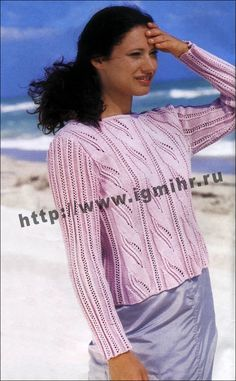 Pink pullover with an openwork pattern and stripes of leaves. Spokes