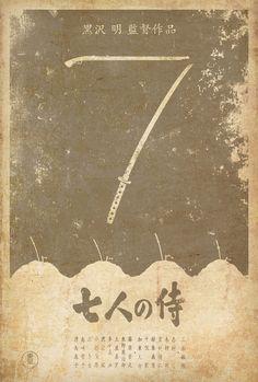 Adam Rabalais | Seven Samurai 11x17 Movie Poster via Etsy